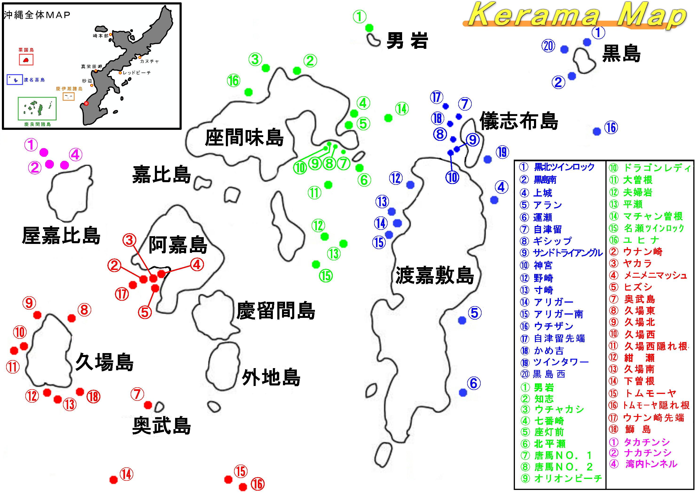 kerama point map