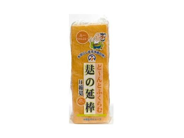 item_5181_1