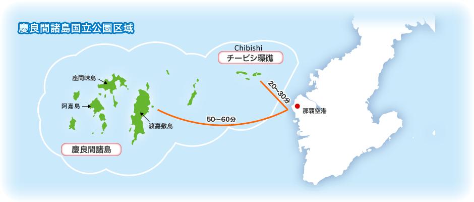 kerama_map