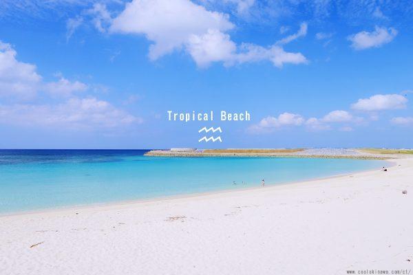 【沖繩私房景點】宜野灣海濱公園 Tropical Beach