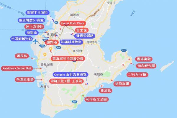 沖繩南部私房景點推薦