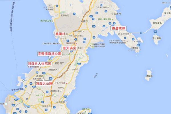 沖繩中部私房景點推薦