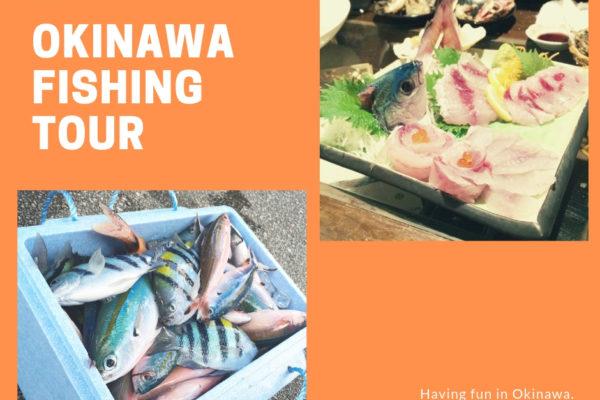 沖繩半日海釣趣